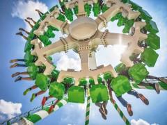 Webcam Skyline-Park im Allgäu